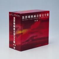 AK-BOX2.jpg