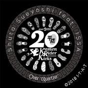 KAMEN RIDER ZI-O (MASKED RIDER ZI-O) Theme Song: Over