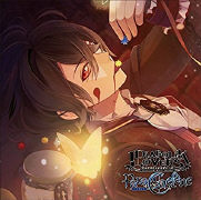 DIABOLIK LOVERS Para-Selene Vol 2 Kino (Drama CD)